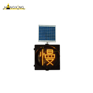 Top Quality Slow down solar traffic sign HX-SS08