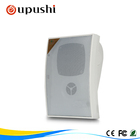 oupushi 20w wall speaker Classroom audio; indoor audio can be changed into wall mounted Bluetooth audio