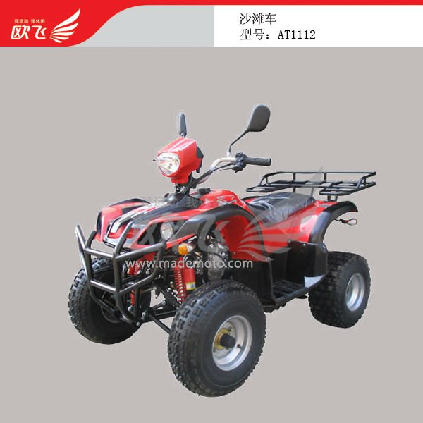 Gas-Powered 4-Stroke 110cc Engine atv part with Front Double-arm Hanging