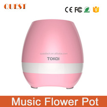 K3 smart music flower pot wireless Bluetooth speaker night light TOKQI Music Flower