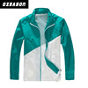 100% polyester custom design with your own logo fashionable school Girl And Boy Warm Up Track suits Custom Jogging Suit
