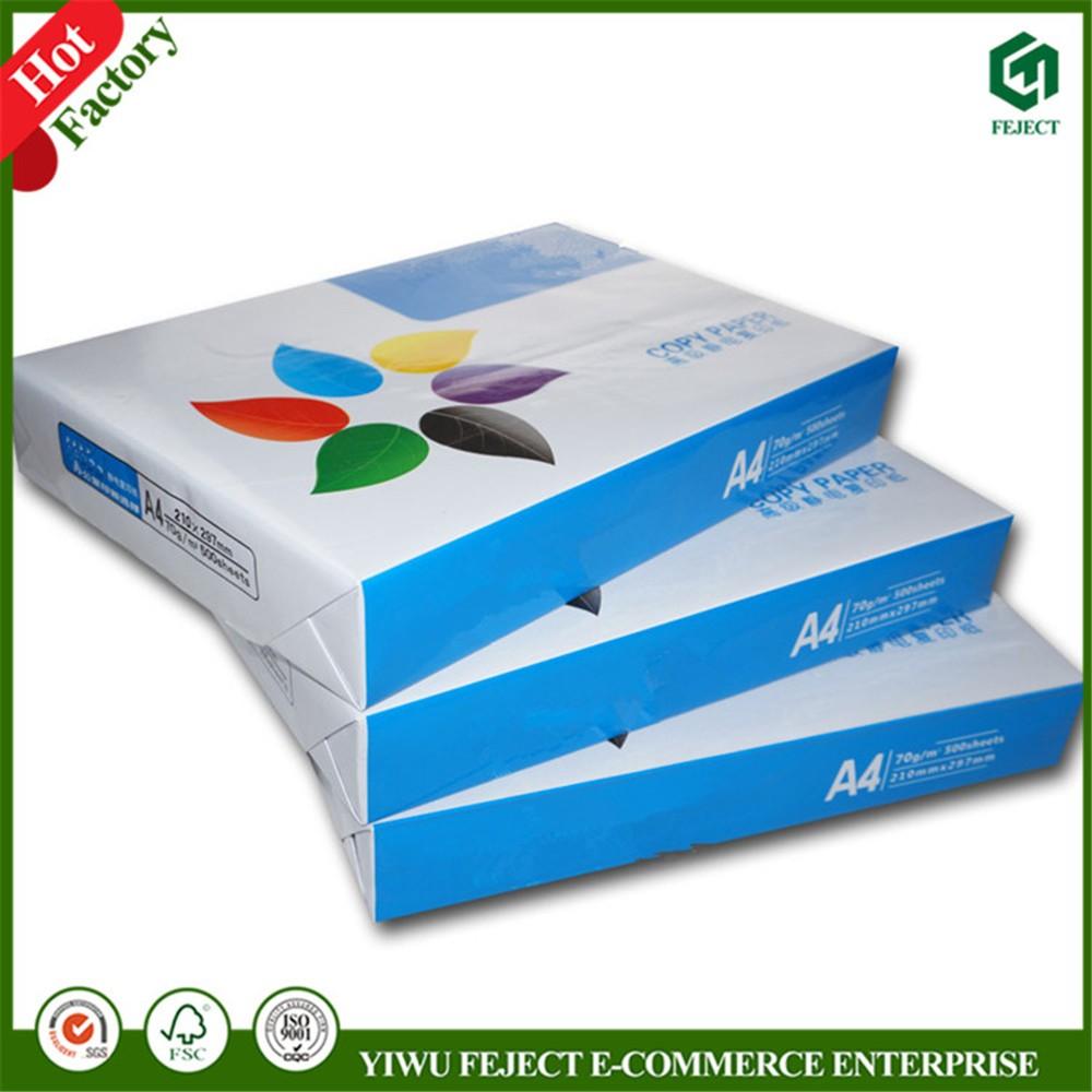 Paperoffice enterprise v2 0 1 bilingual cracked