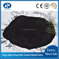 100-200 mesh 800mg/g Iodine Wood Powder Activated Carbon Price