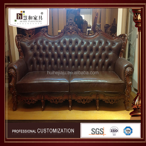 Factory Leather Mart Sofa Supplieranufacturers At Alibaba