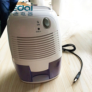 500ml Peltier Cabinet Air Dyer USB Mini Dehumidifier For Home