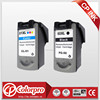 PG50 CL51 ink cartridge for ip2200 mp150