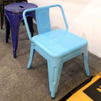Galvanized Finish Marais Low Back Stool Marais Kids Chair