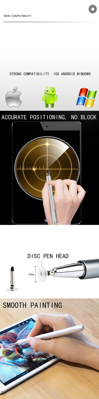 Новый раздел 2019 сенсорный экран ручки ouch экран Стилус