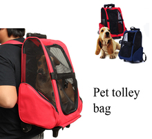 Zippered side panel wholesale Rolling Backpack Pet Carrier