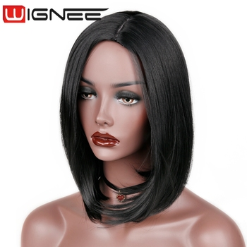 c8bf53157 Short Haircut Synthetic Hair Bob Wig Natural Black Skin Top Heat Resistance  Synthetic Wig For Black
