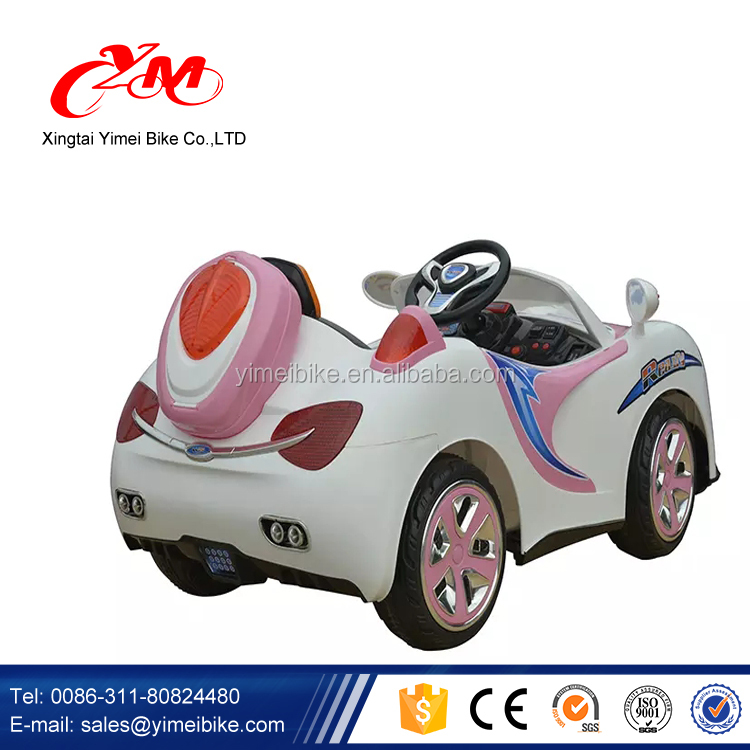 Attractive 2 seater toys car picture /smart kid car toy /smart car diecast toys