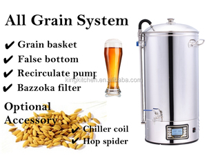 guten 50l/bm-s500m-1/all grain home brewing equipment/ beer making system/electric mash tun