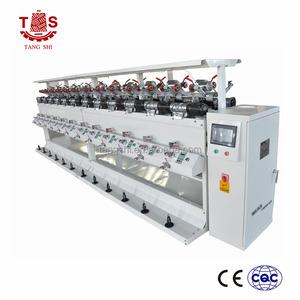 Murata Manufacturing Co Ltd, Murata Manufacturing Co Ltd