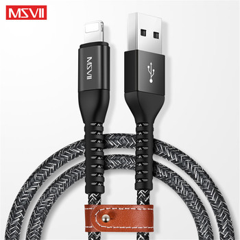 Msvii Original Brand USB Charger Data Cable for iPhone 1.2m 1.8m