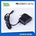 cheap small ac dc 5v 150ma 300ma 500ma switching power adapter