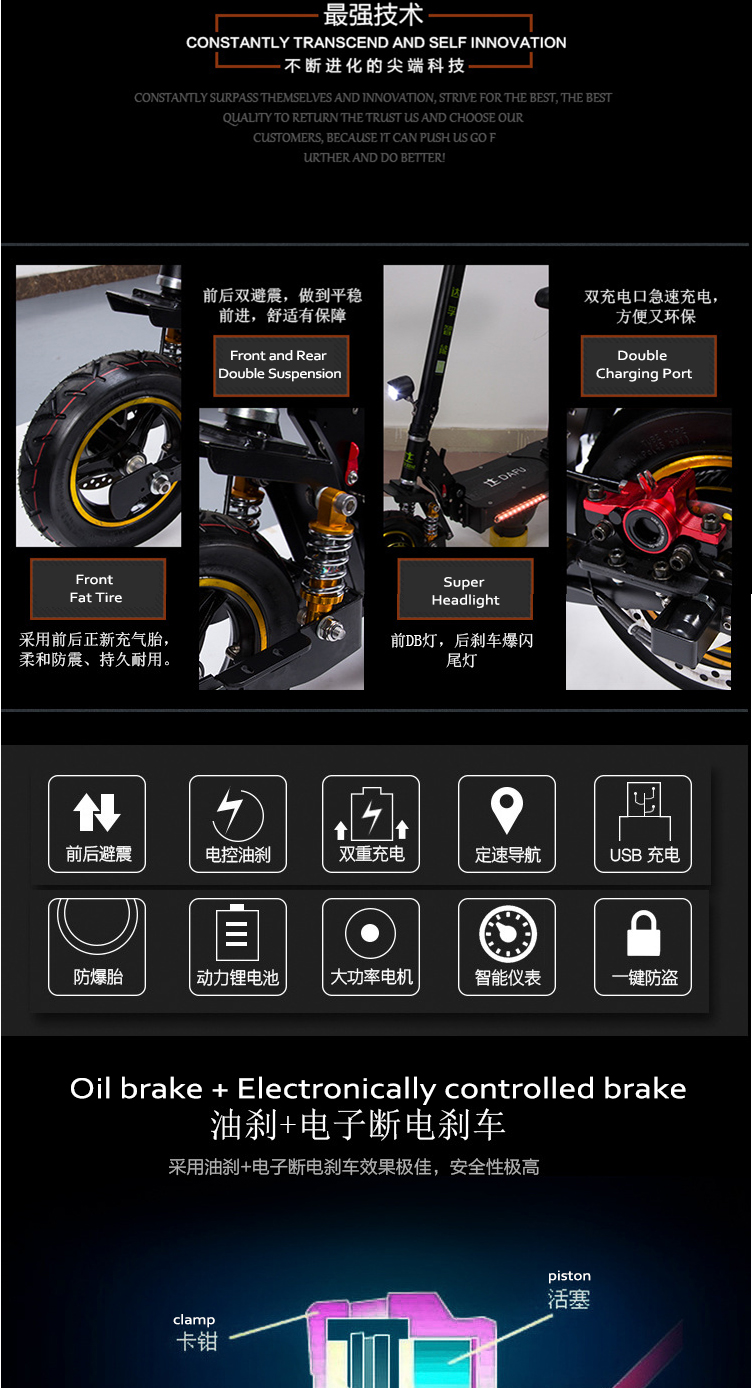 "Folding 10"" Wheel 48V 1200 W Headlight Aluminum Alloy Electric Scooter With Full Suspension"