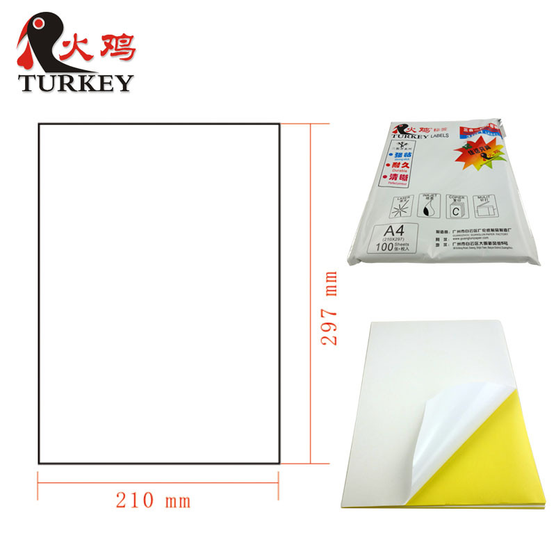 100 sheets/pack glossy/matte self-adhesive labels in A4 sheet mail address blank printable label paper