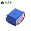 Free shipping 11.1v 5000mAh rechargeable lithium ion battery for bluetooth speaker