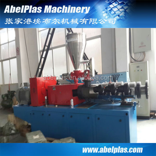 PVC fascia board making machine