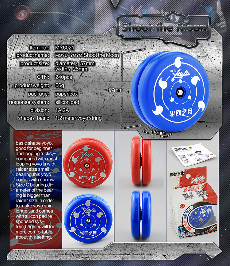 MoYu yoyo Hot Sale Promotional Plastic Yoyo Spinning Top Toys competition professional