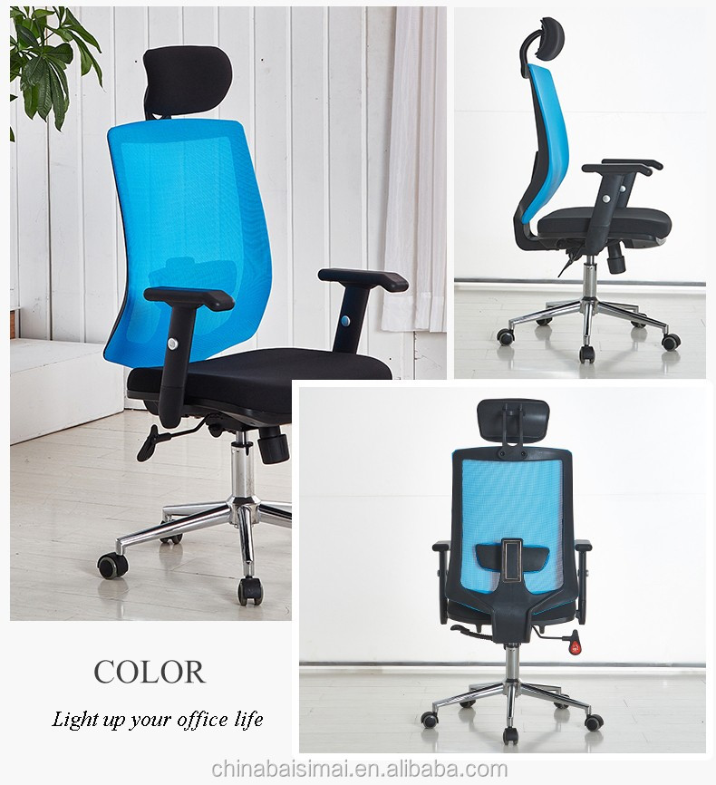 D45# New Design Low Cost Colored Large Office Desk Chairs