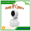 /product-detail/shenzhen-ip-camera-onvif-wifi-cctv-yoosee-ip-camera-be-iph13w-9-home-thermal-camera-60484745935.html