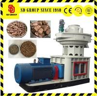 high quality wood pellet mill/wood pellet making machine price
