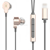 Wholesale 8 Pin/3.5mm In-ear Earphone with Remote and Mic, Ergonomic Hifi Stereo Earphone Headset for iPhone7