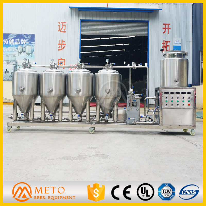 High Quality 100 Liter Beer Equipment,micro Brewery plant Craft Stainless Steel home pilot brewing For Sale