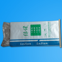 2012 pp woven laminated packing wholesale plastic food bag