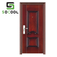Safety inserts single leaf metal door design
