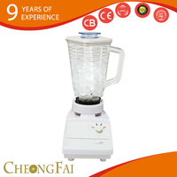 New ABS body free Electric industrial fruit blender