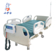 Hospital Multi-functional Electric Hydraulic Medical remote control electric Bed
