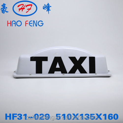 taxi top LED advertising car roof light taxi topper any type any color customized