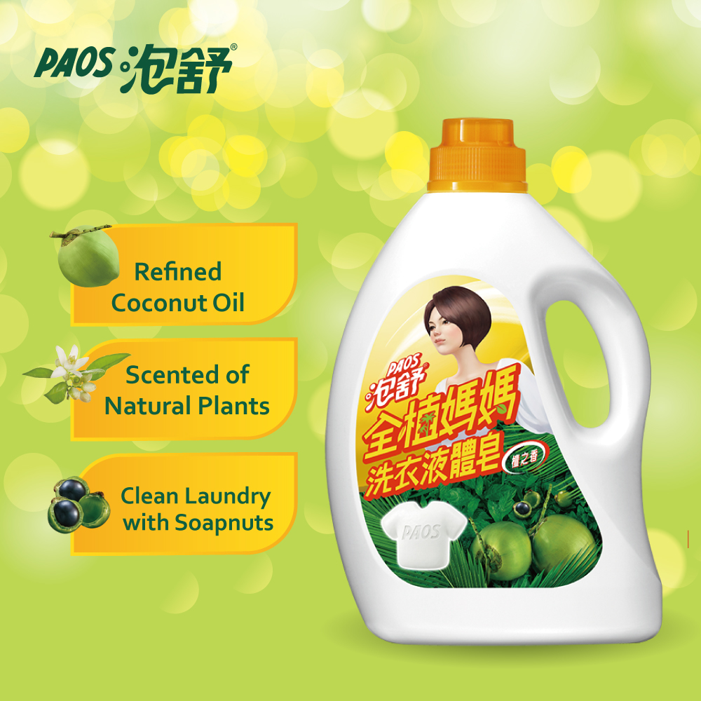 PAOS PLANT BASED GREEN CLEANING Coconut Oil Anti-Mite Laundry detergent