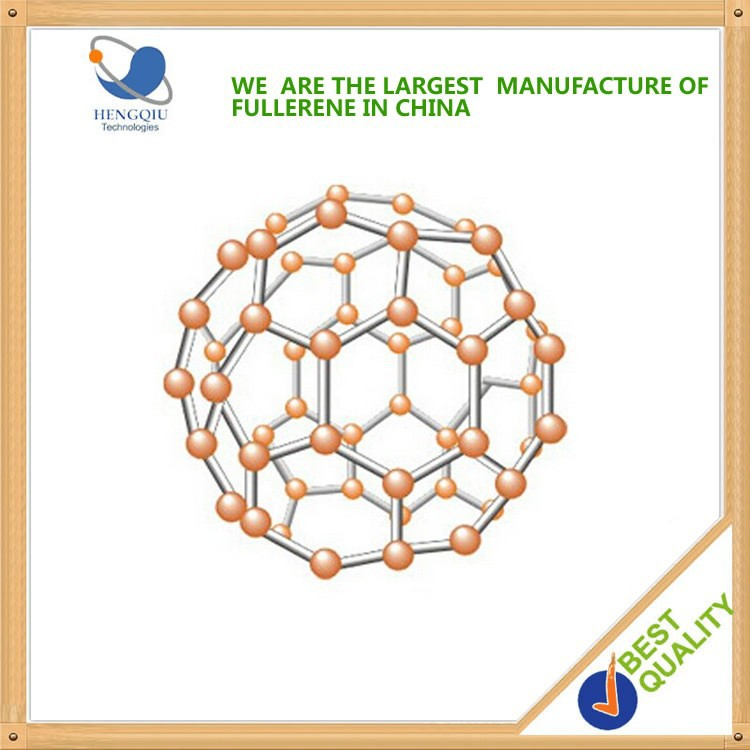 Fullerene C60 Skin Whitening in Pharmaceutical Intermediates