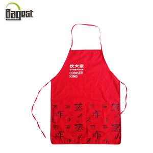 Wholesale Best Selling Promotional Eco Cotton Aprons For Adults