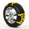 Low price non skid chains for tyres made in China