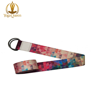 Yoga Strap / Eco Printed Adjustable | Safely Stretch