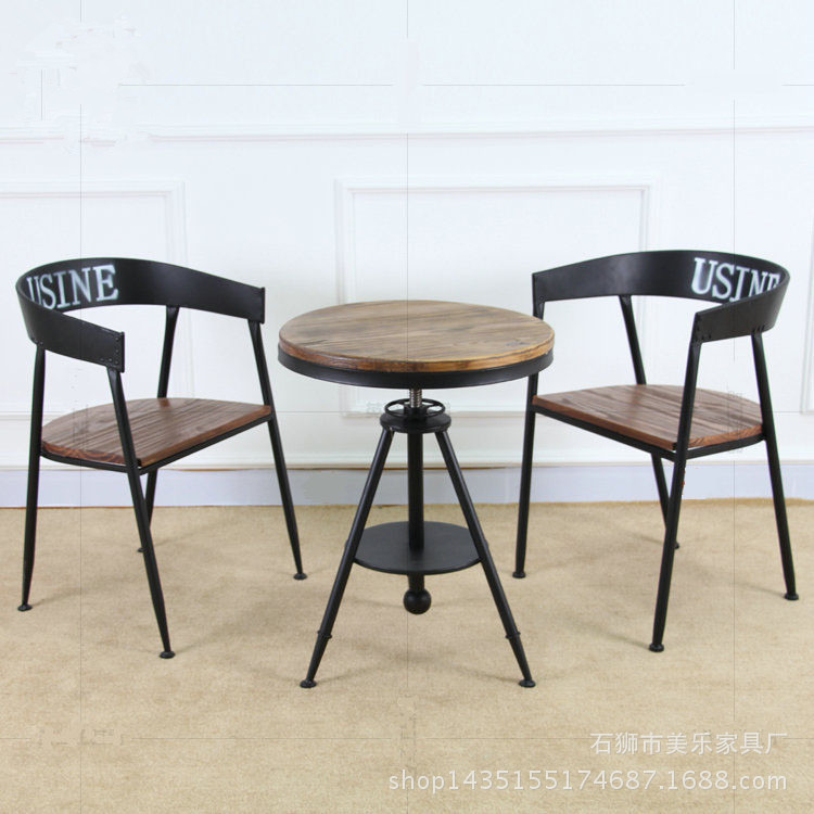Coffee Table And Chair Sets: Retro Furniture, Wrought Iron Wood Round Coffee Table Bar