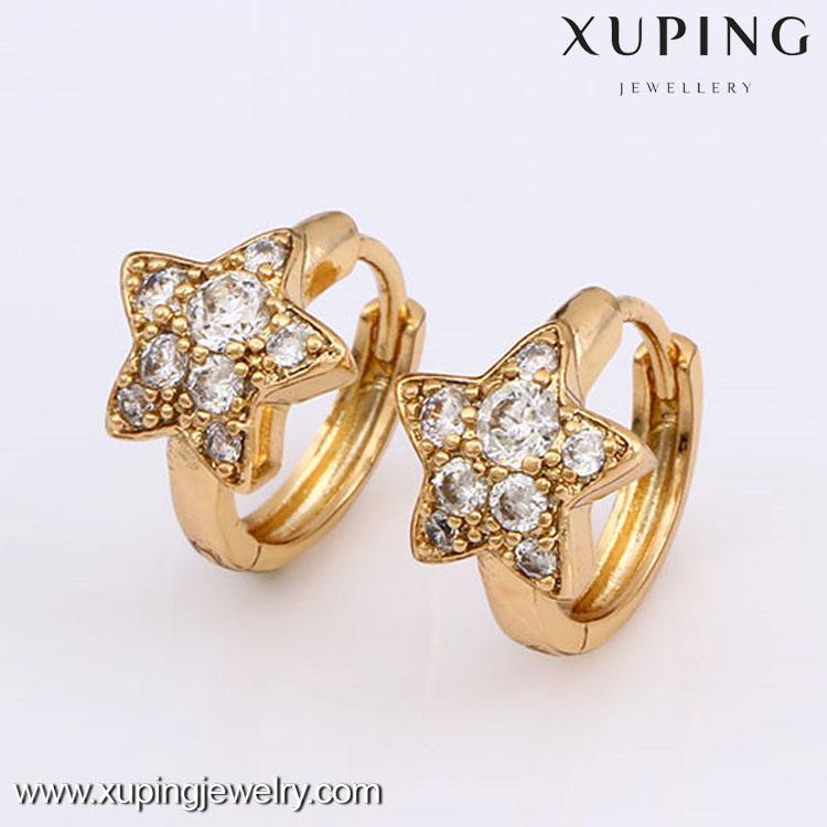 Lastest Design 18k 2 Gram Gold Beautiful Designed Earrings