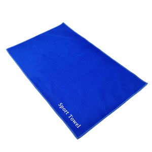 Custom Ultra Compact Absorbent and Fast Drying Microfiber Sports Towel