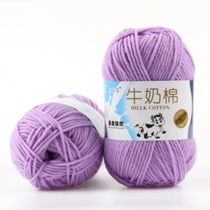 China New Knitting Yarn China New Knitting Yarn Manufacturers And