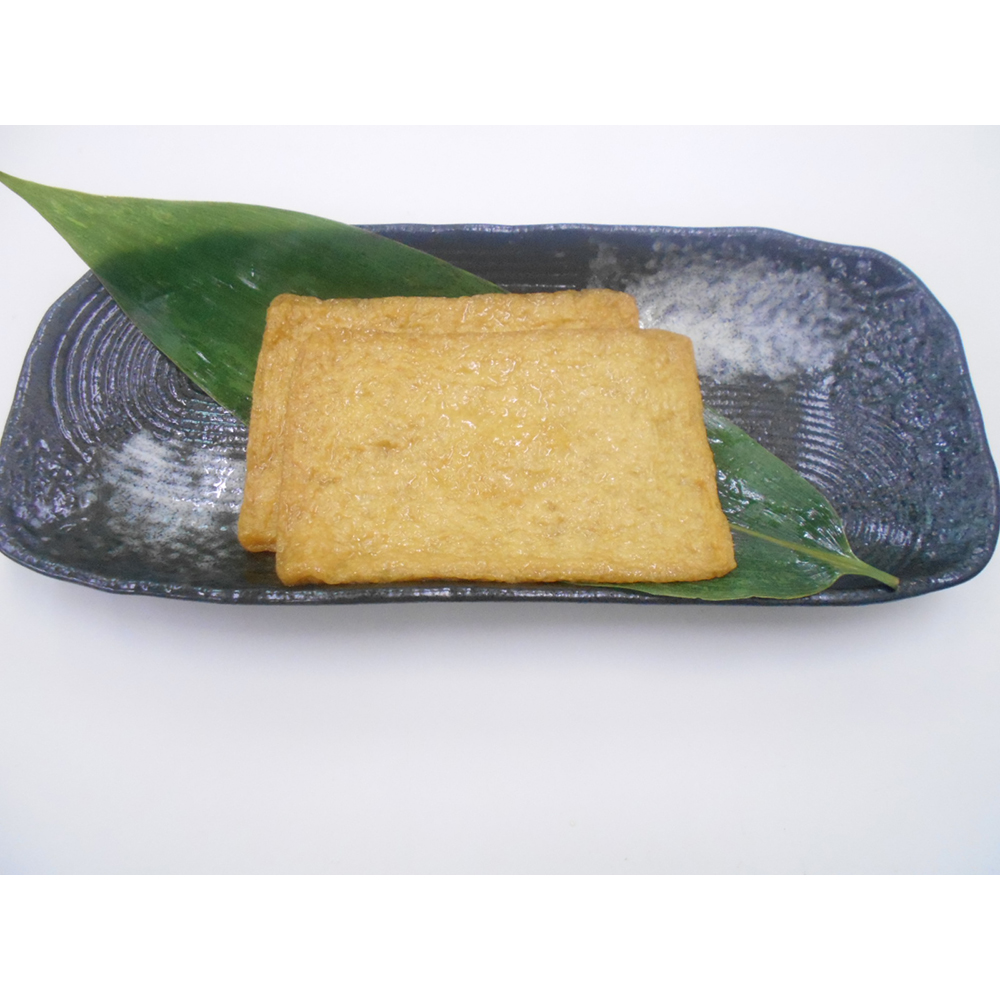 Healthy Japanese organic sushi seasoning inari pocket recipe