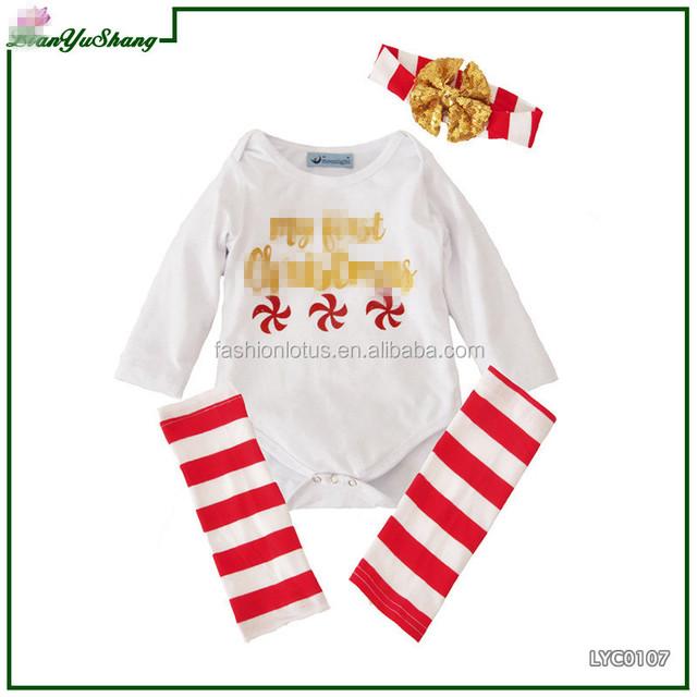 7e539889265a 2017 fashion clothes for baby Yuanwenjun.com