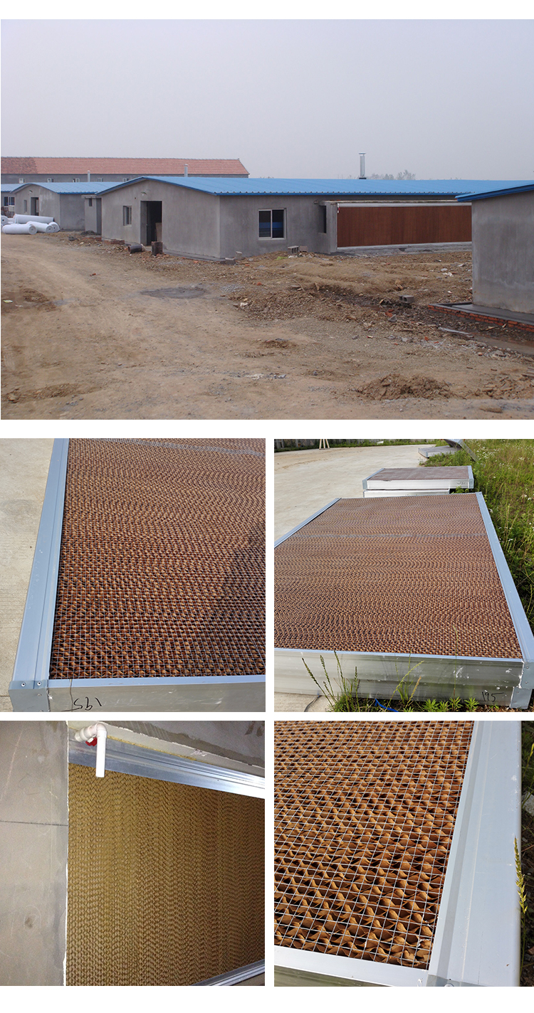 Wet Curtain for Greenhouse and Poultry Farm with frame for cooling system