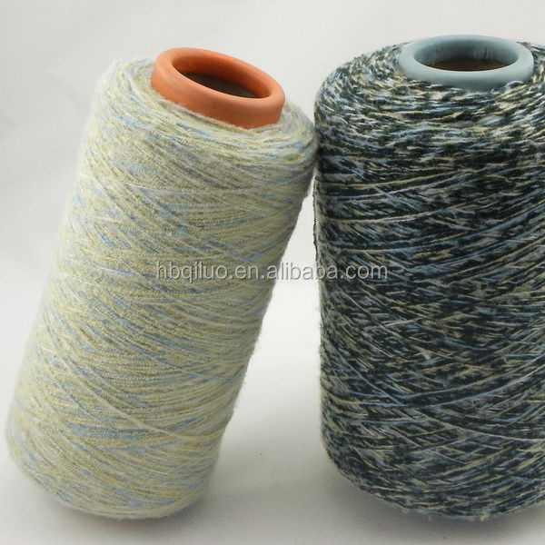 Lace Fabric or Clothes Decoration Yarns Good Supplier Cheap Wholesale Many Kinds Of Boucle Eyelash Fancy Yarn in China