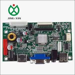 JX-V59UHV Mstar V59 Universal Tft Lcd monitor Controller main Board with  VGA AV HD USB little size