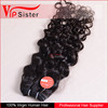 /product-detail/no-bad-smelling-hydrate-no-acid-real-virgin-hair-weft-water-wave-wholesale-brazilian-virgin-hair-4pcs-lot-60479907872.html