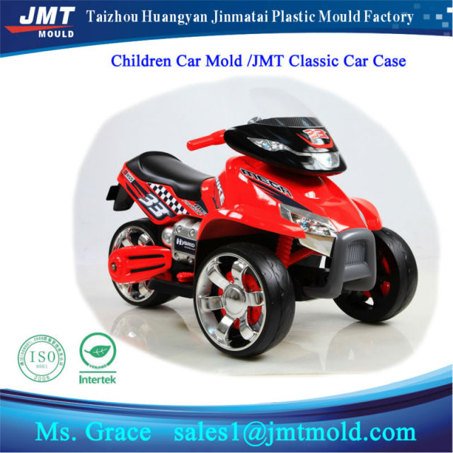 Baby electric toy car